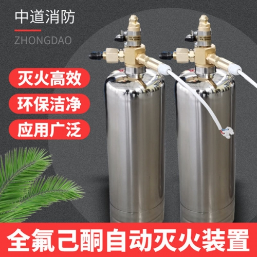 配电柜灭火器装置系统生产厂家